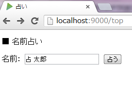 play04_1.jpg