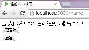 play04_2.jpg