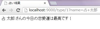 play04_3.jpg