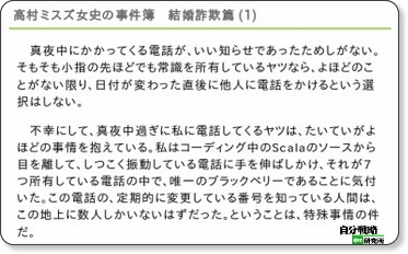 http://el.jibun.atmarkit.co.jp/pressenter/2013/04/15-3cac.html