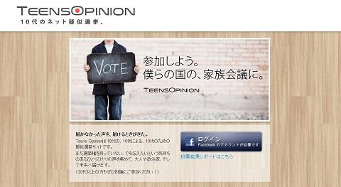 to_yutori6_3.jpg