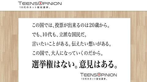 to_yutori6_4.jpg