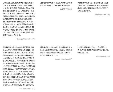 to_yutori6_6.jpg