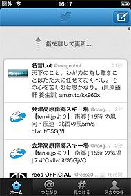 ioslib2_1.jpg