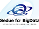 SedueとJubatusを統合:PFI、ビッグデータ分析製品「Sedue for BigData」を6月に発売