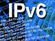 Windows管理者のためのIPv6入門:第6回 LLMNRを使ったローカル・セグメント上での名前解決