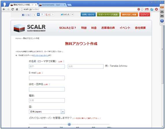 mhss_scalr01.jpg
