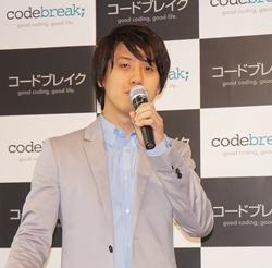 codebreak_01.jpg