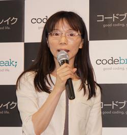 codebreak_05.jpg