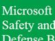クラウド機能を活用してユーザーを脅威から守る:マイクロソフト、Windows Azure活用のボットネット対策プロジェクト始動