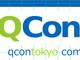 HTML5で情報最適化/視覚化&WebRTCで変わる未来〜QCon Tokyo 2013レポート