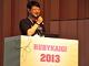 公用語に英語、「再起動」したRubyKaigi 2013が東京で開催