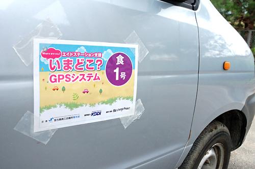 miyako_ph06.jpg