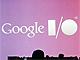 Google Glassアプリ「Glassware」を開発するための基礎知識〜Google I/O 2013まとめレポート