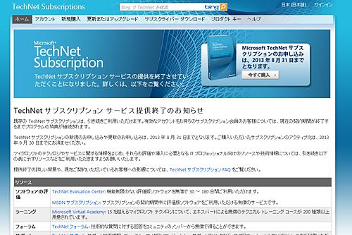 mt_technet.png