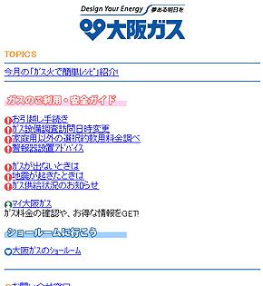smabro5_1.jpg