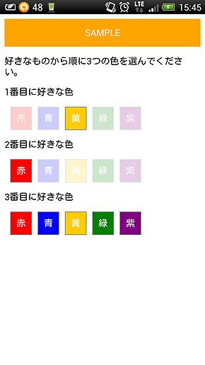 smabro5_5.jpg