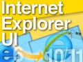 Internet Explorer 6(IE6)とIE10/IE11とのUIの違いを知る