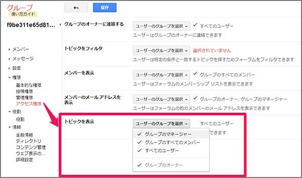 mt_googlegroups.jpg
