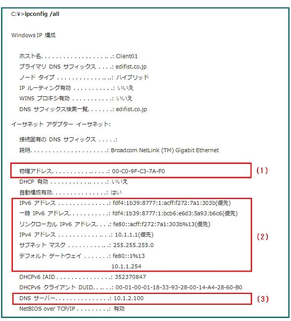 renkei07_list01.png