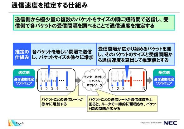 mhss_shikumi.jpg