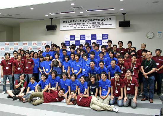 camp2013_ph12.jpg