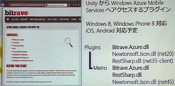 unitywin07.jpg
