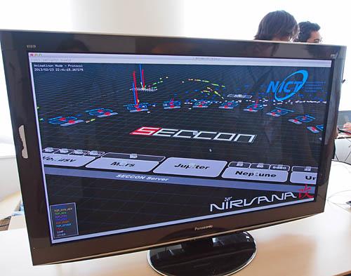 seccon_ph14.jpg
