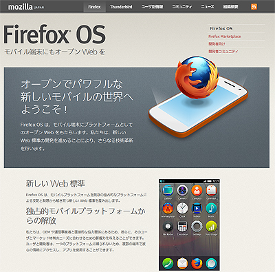 6os2_ff.jpg