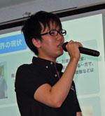 コンテストの代表を務める田沢雄基氏