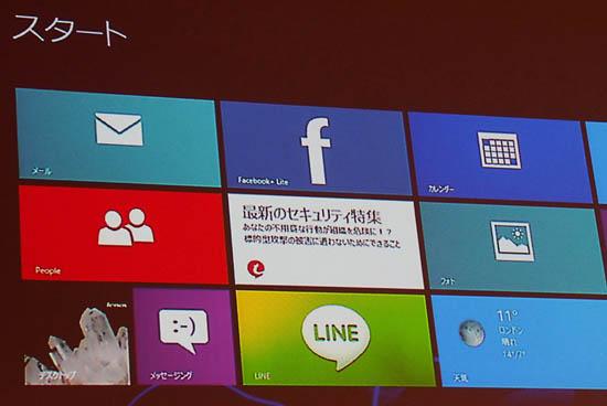 Windowsのタイルに最新情報を表示