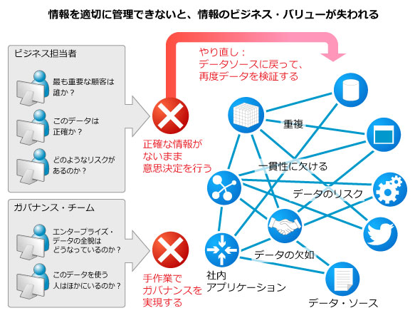 mhad_infos01.jpg