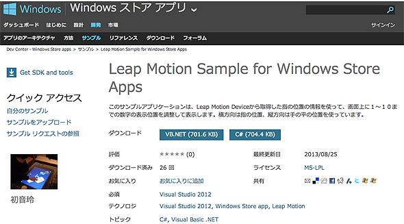 leap2_10.jpg