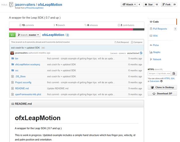 leap2_12.jpg