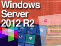 Windows Server 2012 R2パワー