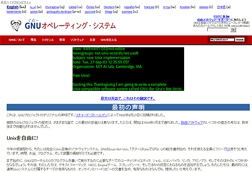 ando66_1.jpg
