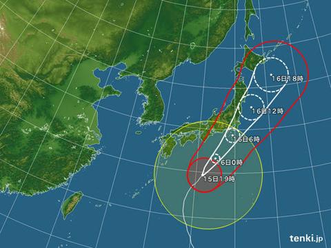 台風26号ボッチソン