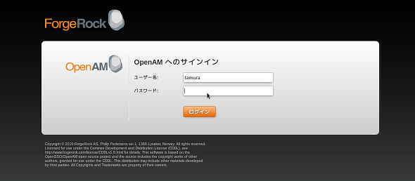 openam02_fig11.png