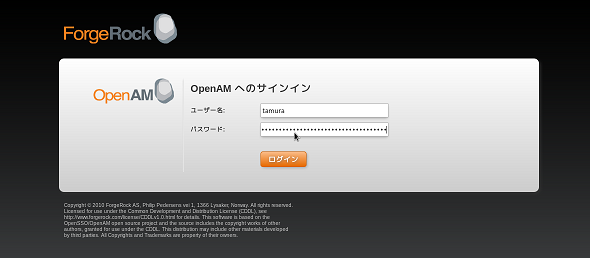 openam02_fig12.png
