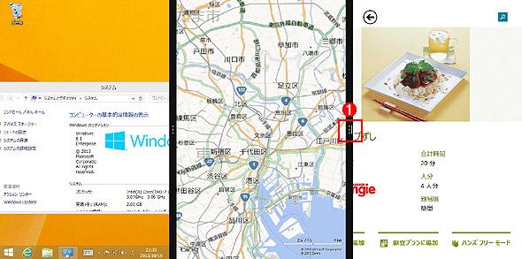 マルチWindowsストア・アプリの例