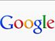 米グーグル、DDoS対策や検閲回避ツールを公開