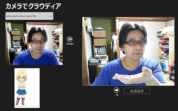 vbwinstore01_1.jpg