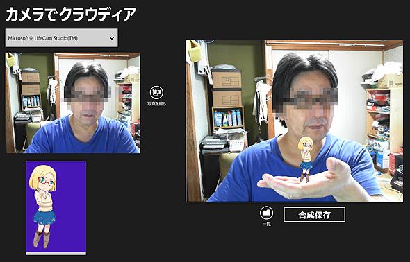 vbwinstore01_3.jpg