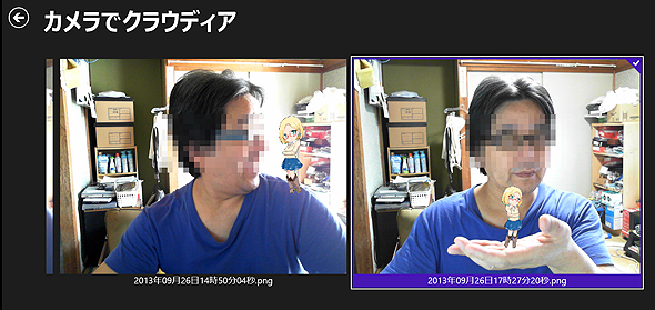 vbwinstore01_5.jpg