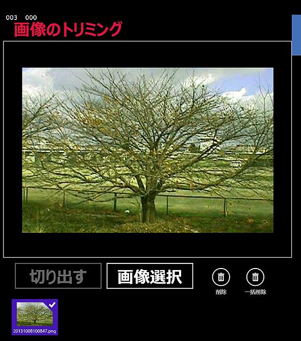 vbwinstore03_4.jpg