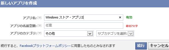vbwinstore04_5.jpg
