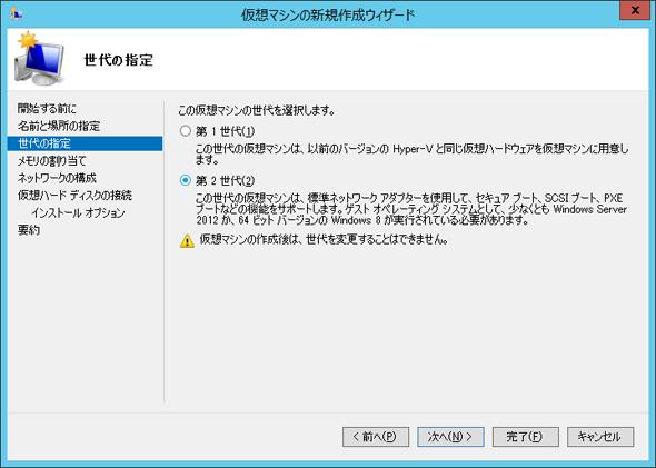 vol02_screen01.png