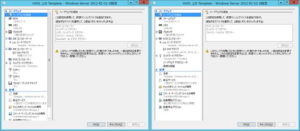 vol02_screen02.png