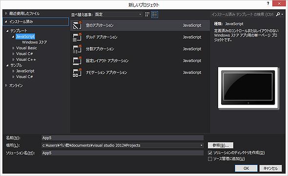 6os3_3.jpg