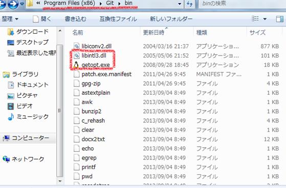 gitflow2_4.jpg